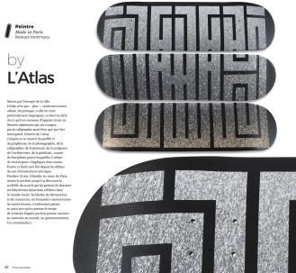 L' Atlas